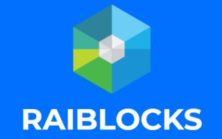 Криптовалюта – RaiBlocks